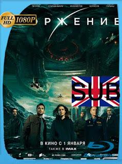 Invasion: El Fin De Los Tiempos [2020] HD [1080p] Subtitulado [GoogleDrive] SilvestreHD