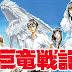 Shingo Honda lanzará nuevo manga el 31 de julio