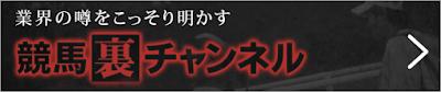 http://www.cmjra.jp/?ad_code=w076a