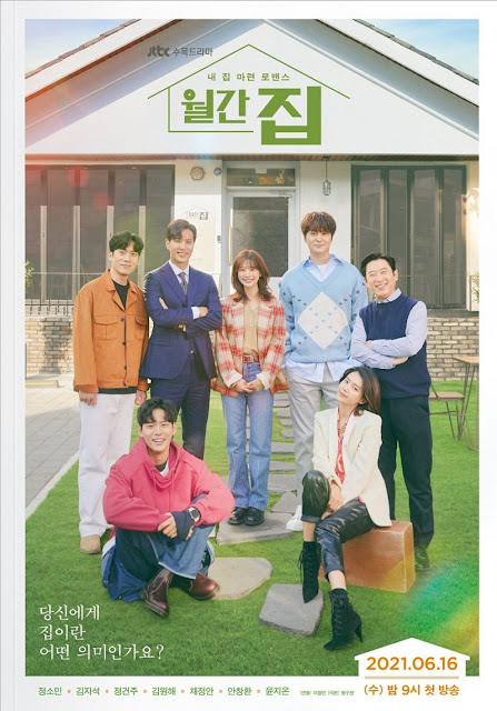 Review dan Sinopsis Drama Monthly House/ Monthly Magazine House