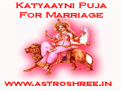 how to do katyaayni puja for marriage problem solution