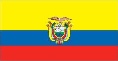 Ecuador - Not Long Enough