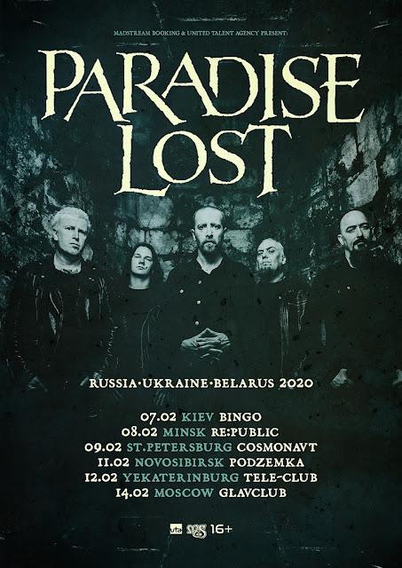 Paradise Lost в России