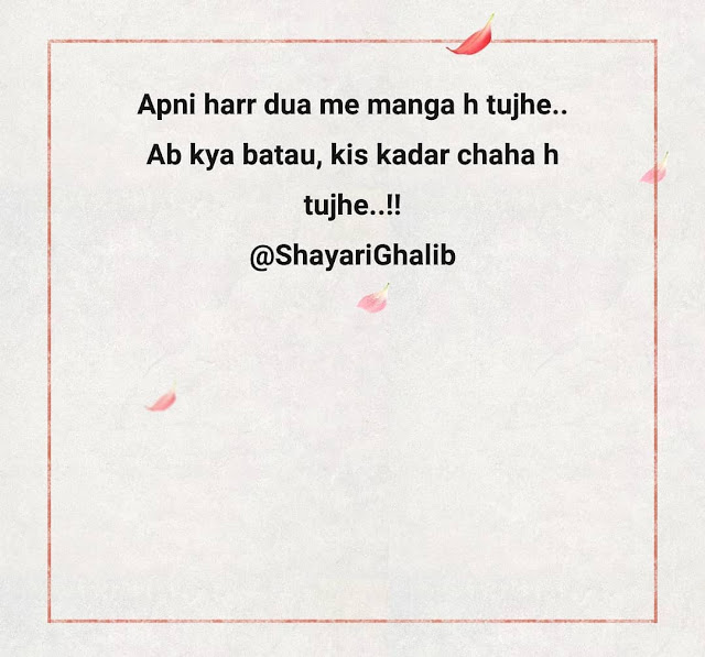 Sad Quotation In Hindi About Life