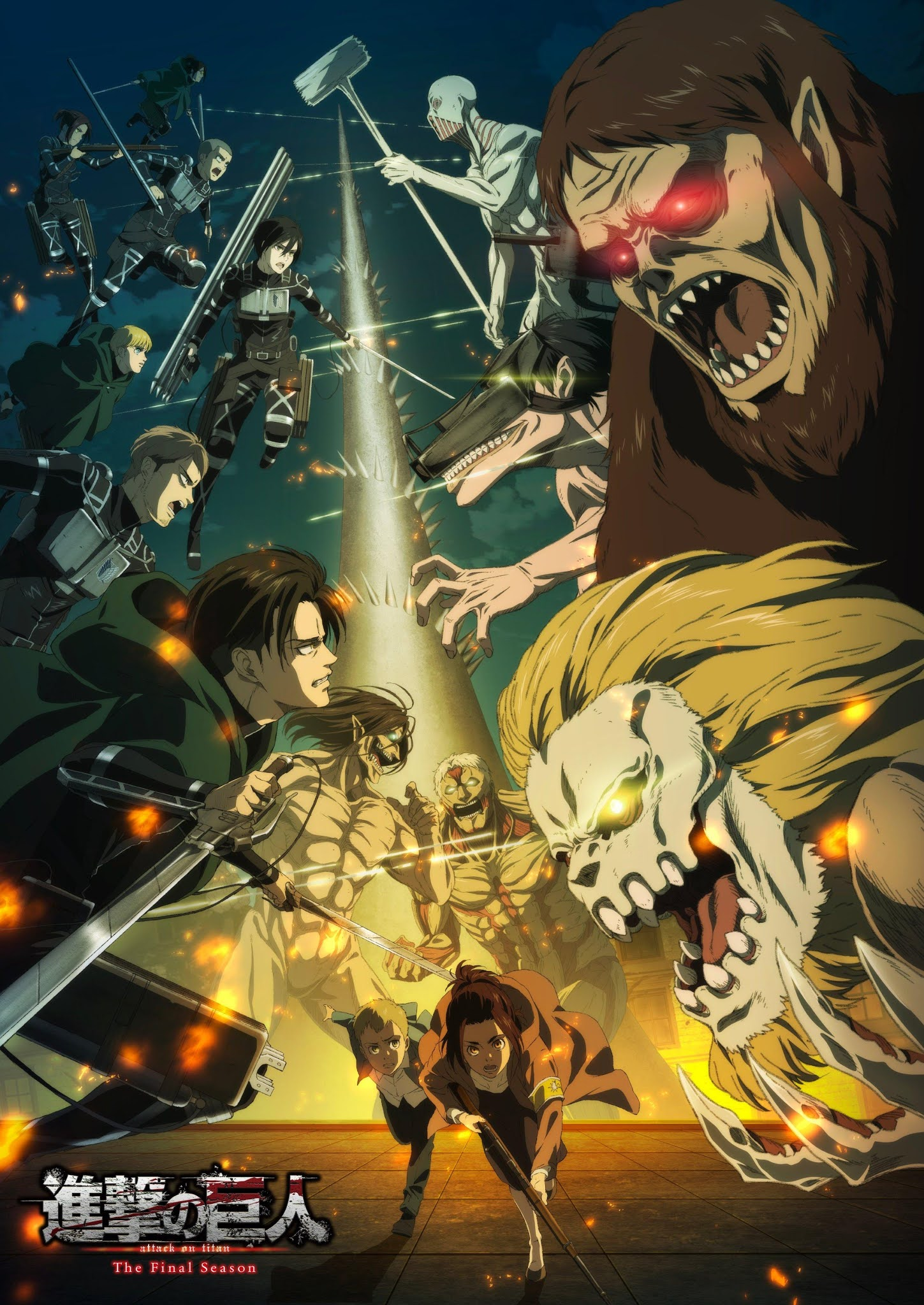 Shingeki no Kyojin S4 Final Season Batch Subtitle Indonesia [x265]