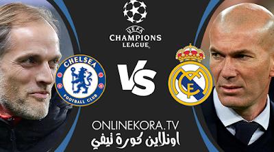 مشاهدة مباراة ريال مدريد وتشيلسي القادمة بث مباشر اليوم 05-05-2021 في دوري أبطال أوروبا