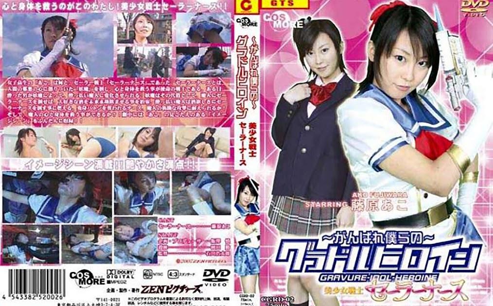 CGRD-02 Pahlawan Tremendous Kami: Perawat Pelaut Prajurit Gadis Cantik