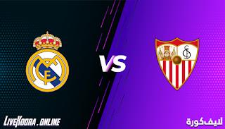 مشاهدة مباراة اشبيلية وريال مدريد بث مباشر بتاريخ 05-12-2020 الدوري الاسباني