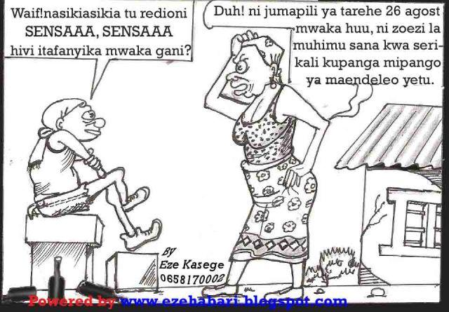 kwafujodjeejayz: PICHA KALI TOKA FACE BOOK