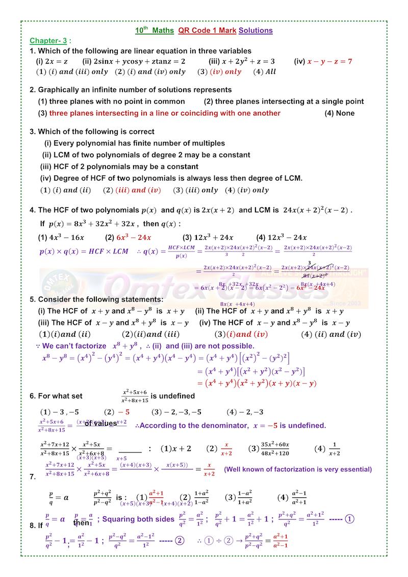 Tamil Nadu 10th Science Question Bank   TN SSLC Science ...