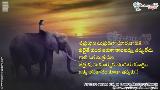 best telugu inspiring life quotes about friendship