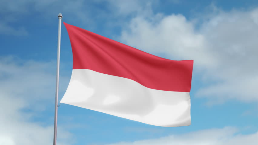 Julukan Negara Indonesia