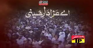 Aey Azadar e Hussaini Noha Lyrics By Nadeem Sarwar