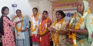 महिला दिवस पर महिलाओं का किया सम्मान