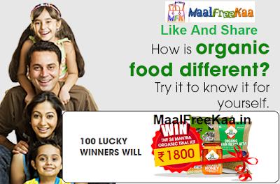 Free Organic Food Pack