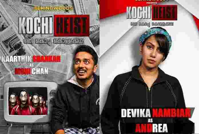 kochi-heist-web-series-watch-online-all