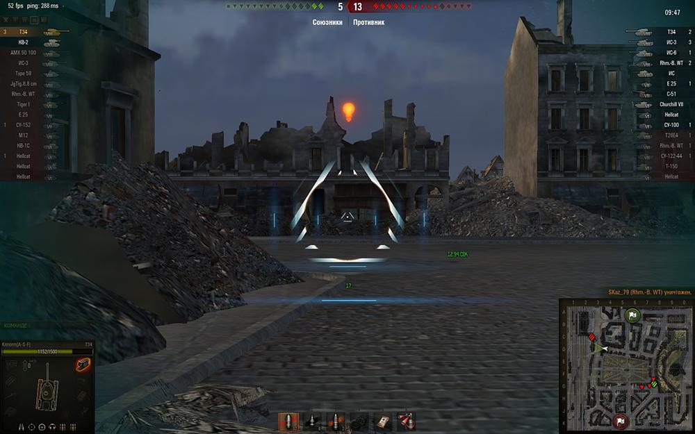 Aimbot World Of Tanks