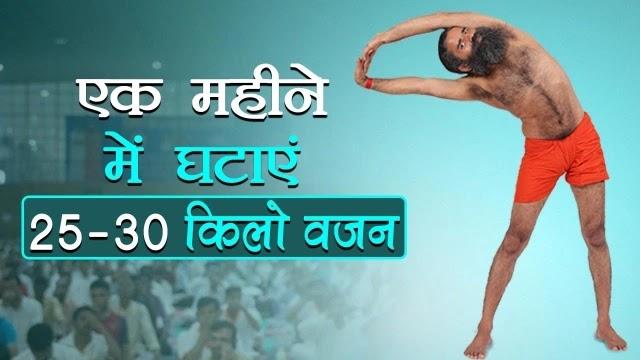 Baba Ramdev Diet Chart in English