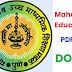 महाराष्ट्र राज्य मंडळ पुस्तके डाउनलोड
