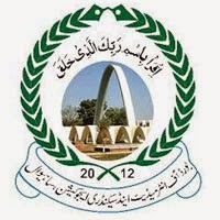 BISE Sahiwal 9th Class Result 2016