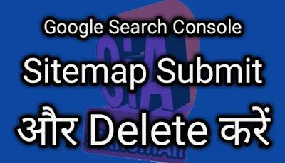 sitemap kya hai - google search console XML sitemap - xml sitemap URL submit