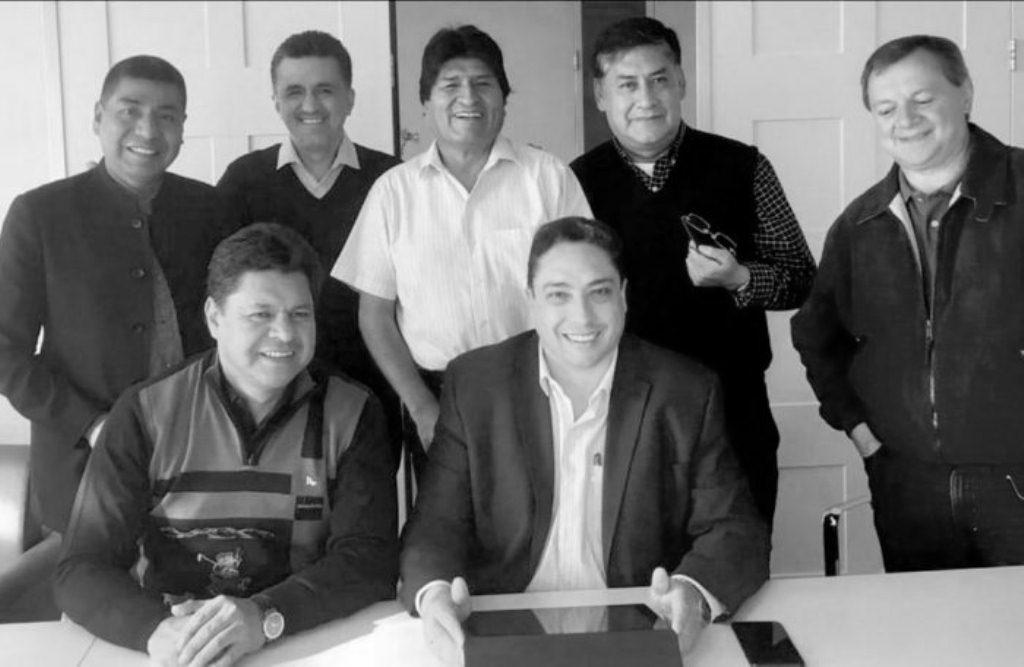 Lanchipa como director de Diremar junto a la cúpula masista en 2015; para 2018 el abogado era posesionado como fiscal general en Sucre / ARCHIVOS WEB