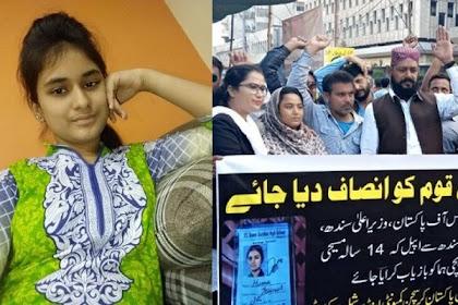 Dalam Putusan yang Mengerikan, Pengadilan Pakistan Mengatakan Pria Bisa Menikahi Gadis Di Bawah Umur Jika Mereka Telah Menstruasi Pertama