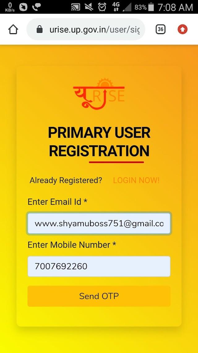 up government lunched urise portal   उत्तर प्रदेश सरकार ने Urise पोर्टल की शुरूआत की, जिससे मिलेगी नौकरी और नई तकनीकी शिक्षा।