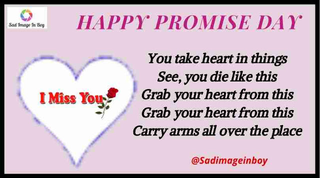 Promise Day images | promise images, love image with quotes, couple quotes images, promise sms for love