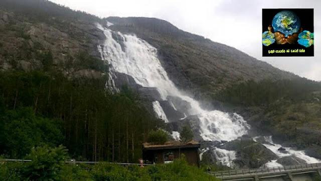15. ලැන්ෆෝසන් දියඇල්ල, බටහිර නෝර්වේ ( Langfossen Waterfalls, Western Norway )