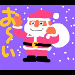 A long day of Santa Claus.