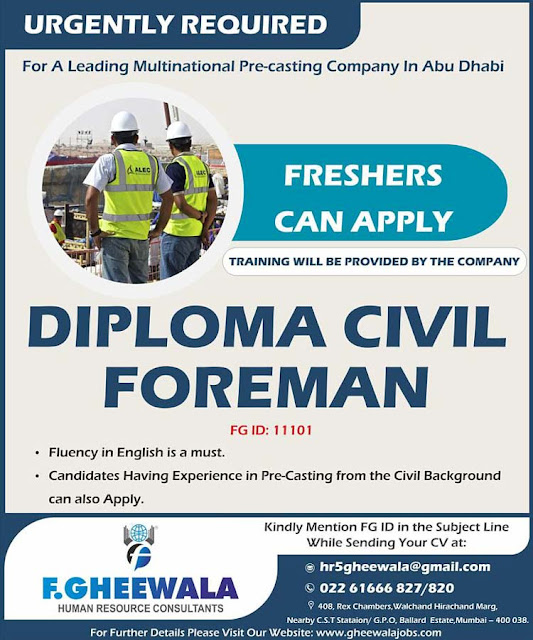 EXCELLENT JOB OPPORTUNITY FOR CIVIL DIPLOMA FRESHERS TO WORK IN ABU DHABI : TRAINING PROVIDED BY COMPANY
