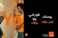Forfaits Yo Orange Maroc