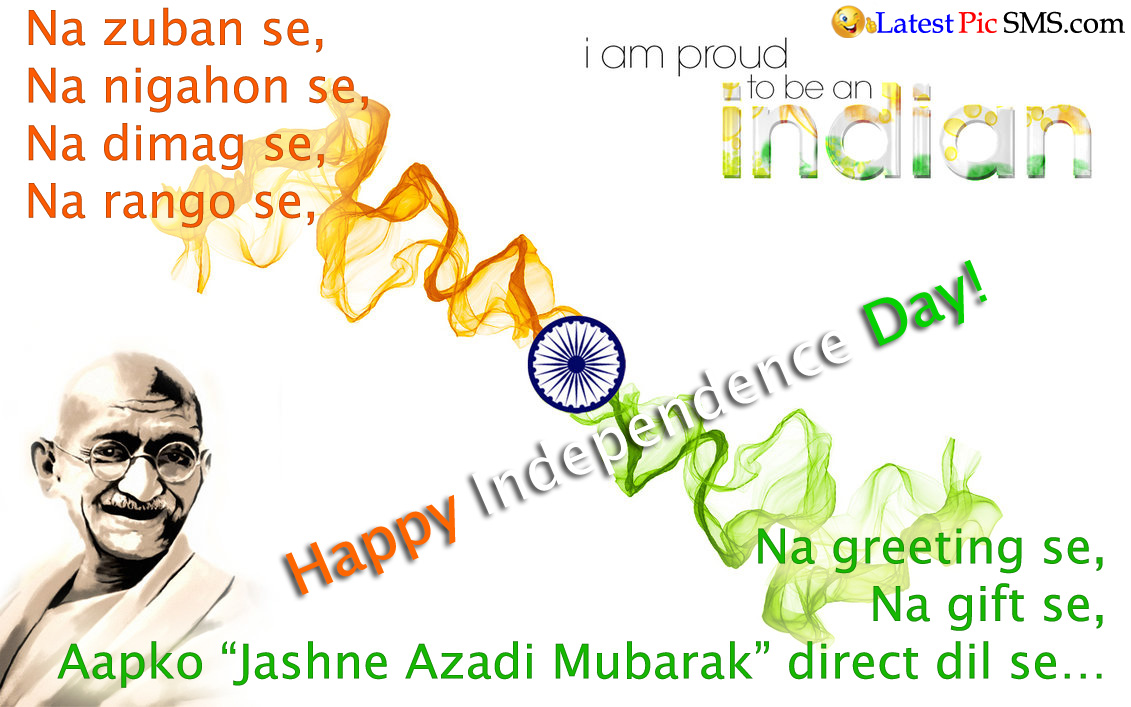 indian independence day 2015 gandhiji - Indian Independence Day Short Speech Quotes in Hindi for Fb