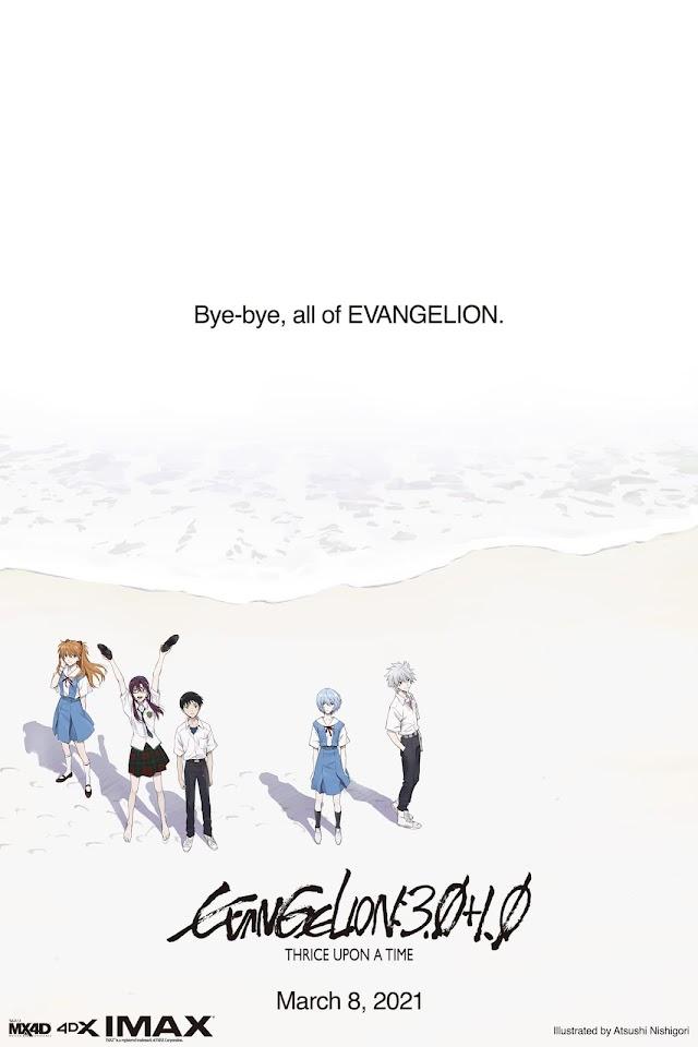 Evangelion 3.0.1.01 Thrice Upon a Time 2021 x264 720p WebHD Esub English Hindi Japanese THE GOPI SAHI