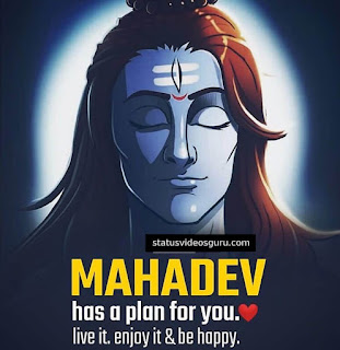 mahadev-quotes-images