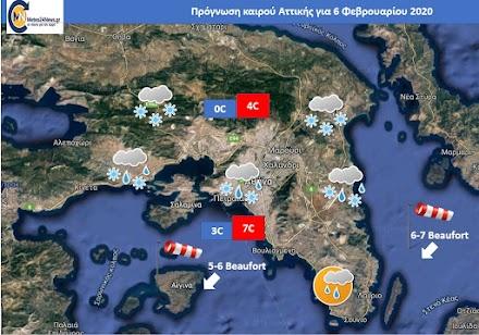 Meteo24news : Αναλυτική πρόγνωση καιρού Αττικής- Που θα χιονίσει