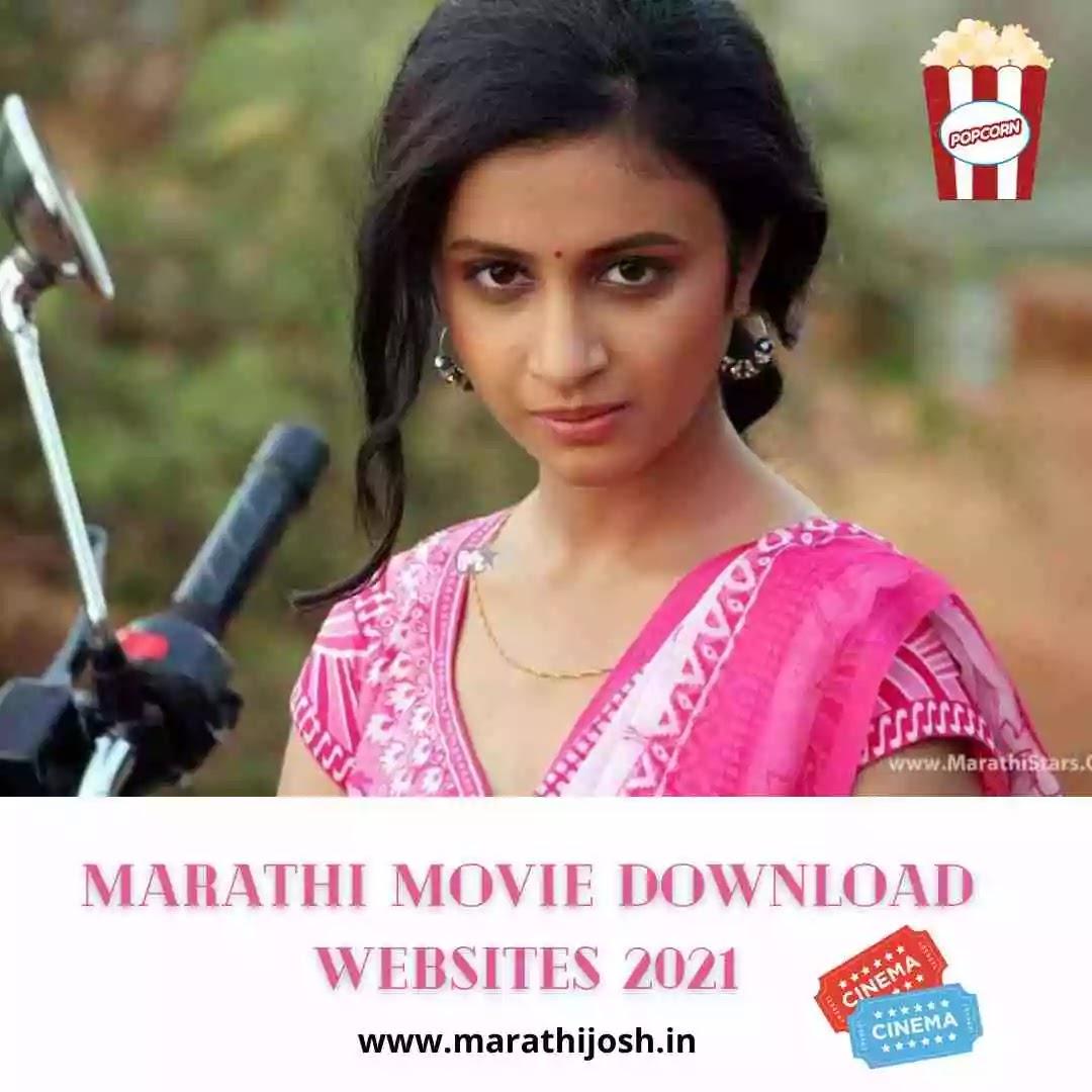 Marathi Movie Download Websites