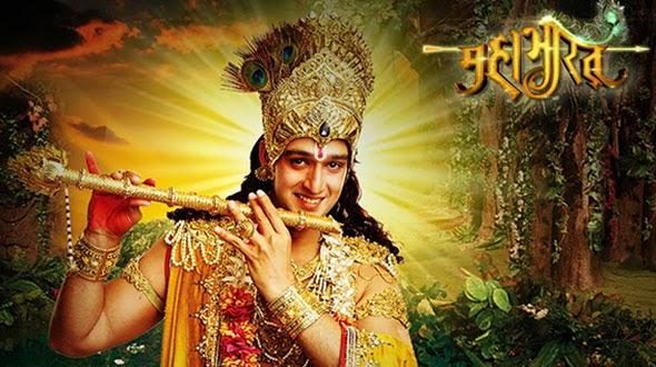 Mahabharat February 2014