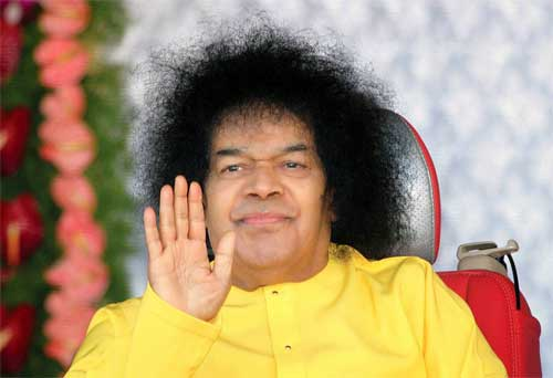 A Collection of 108 Quotes of Sri Sathya Sai Baba