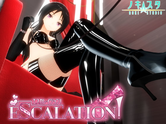 [H-GAME] Escalation! JP Uncensored
