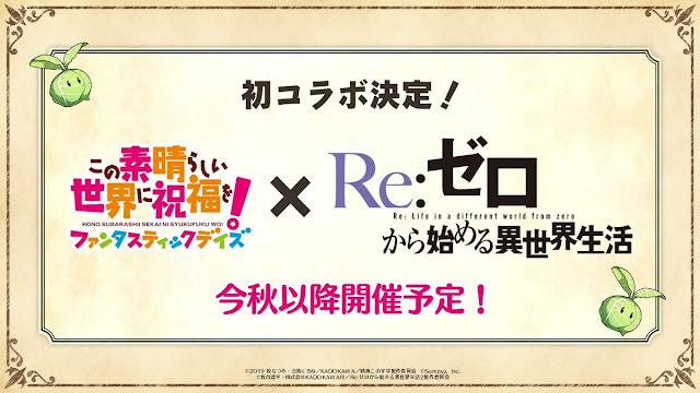 Imagen publicada en Twitter que confirma la colaboración de KonoSuba! Fantastic Days con Re:Zero