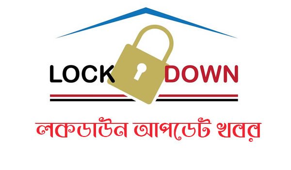 Bangladesh Countrywide 'Complete Lockdown' from July 1