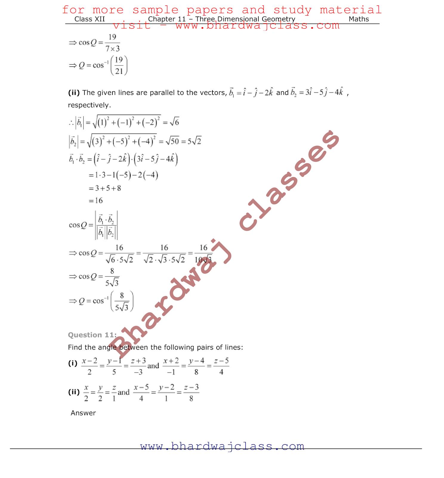 CBSE Class 12 Maths NCERT Solutions Chapter -11