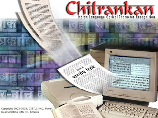 how to change text on a scanned pdf file
