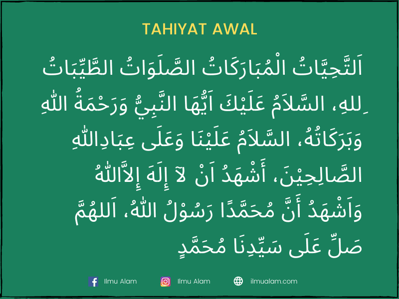 doa tahiyat awal jakim
