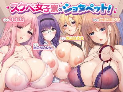 [ASMR] Shota Pet in the Lewd Women's Dorm!