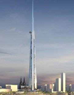 برج جدة