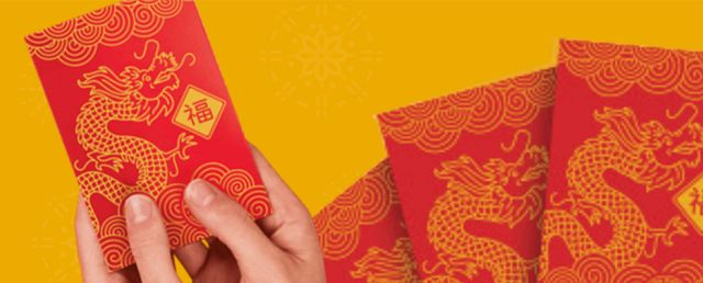 in celebration of chinese new year on january 28 2017 panda express will be giving out red envelopes each containing a coupon good for a free - Panda Express Chinese New Year