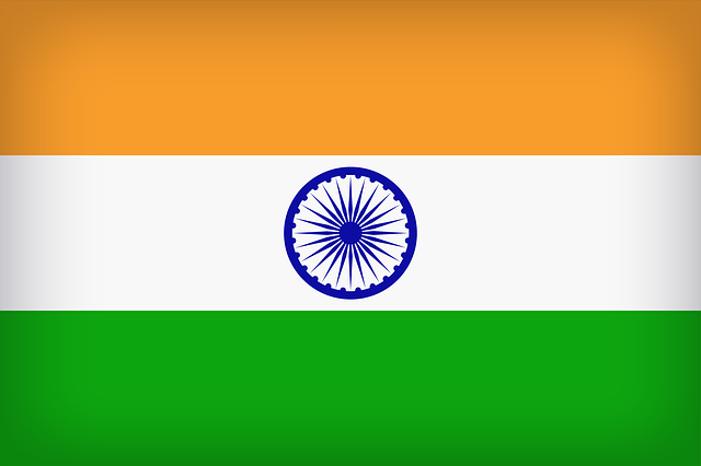 Interesting India, Bharat, Hindustan Facts